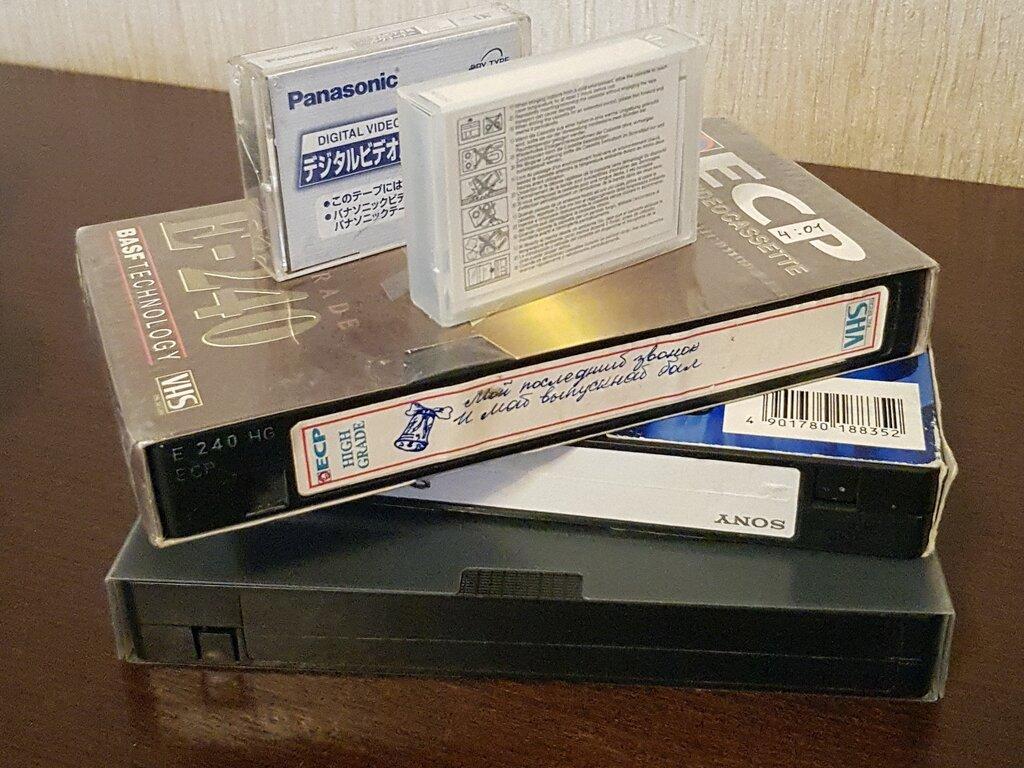 оцифровка — Оцифровка любых видеокассет — Екатеринбург, фото №2