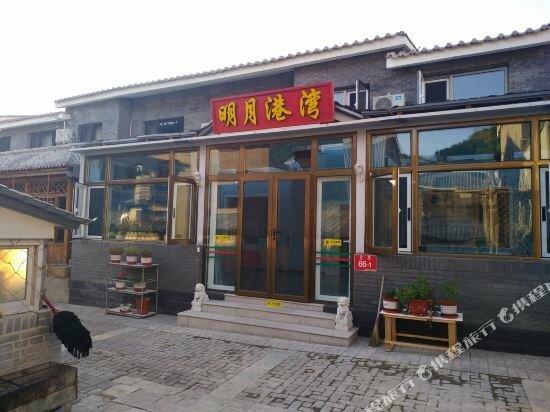 Simatai Folk Inn No. 84-2