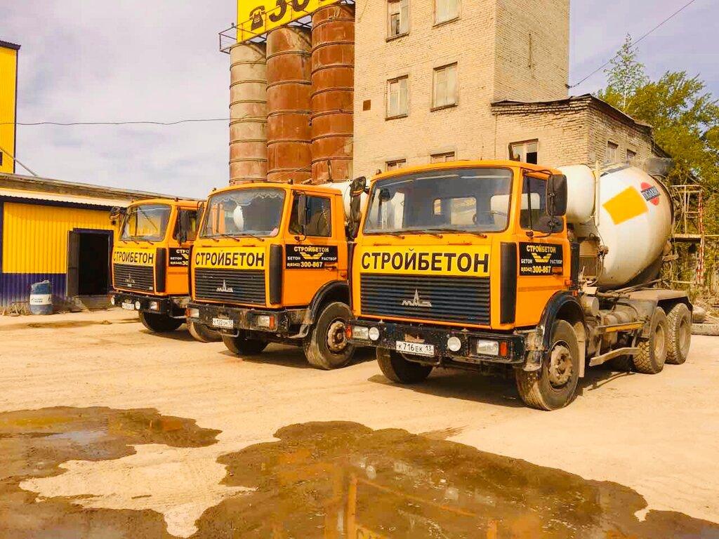 саранск бетон сервис