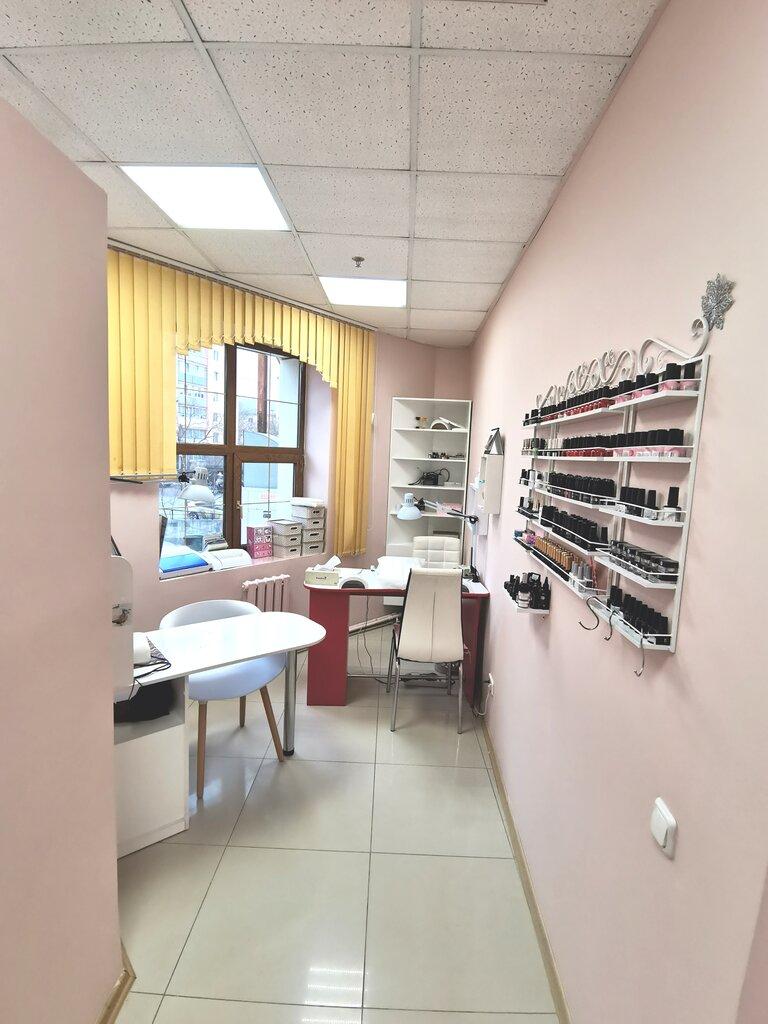 güzellik salonu — Shum Pilok — Vladivostok, foto №%ccount%