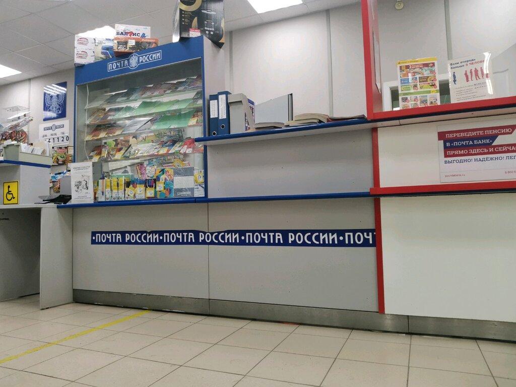 почтовое отделение — Отделение почтовой связи Тюмень 625023 — Тюмень, фото №1