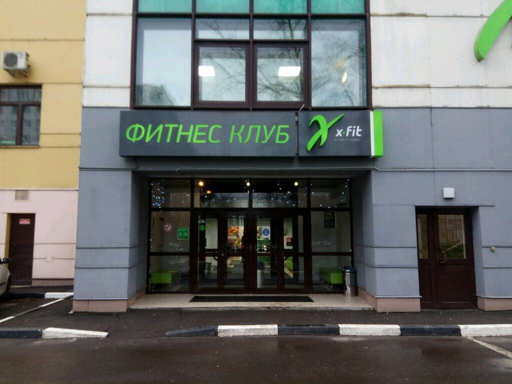 Москва отрадное клуб хочу в клуб в москве