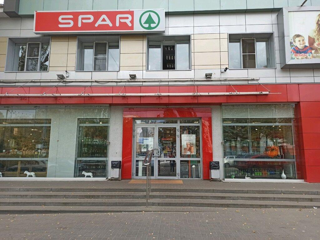 supermarket — SPAR — Nizhny Novgorod, photo 1
