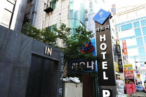 W2 Hotel