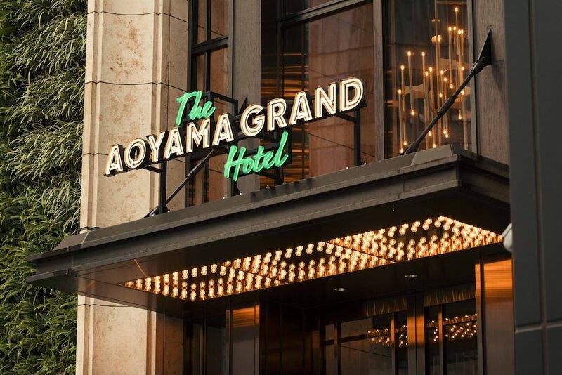 The Aoyama Grand Hotel