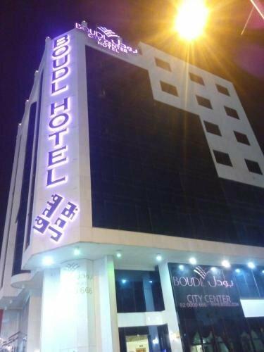 Boudl City Center Hotel