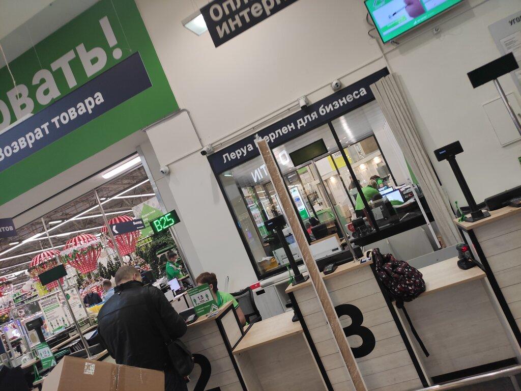 строительный гипермаркет — Леруа Мерлен — Москва и Московская область, фото №1