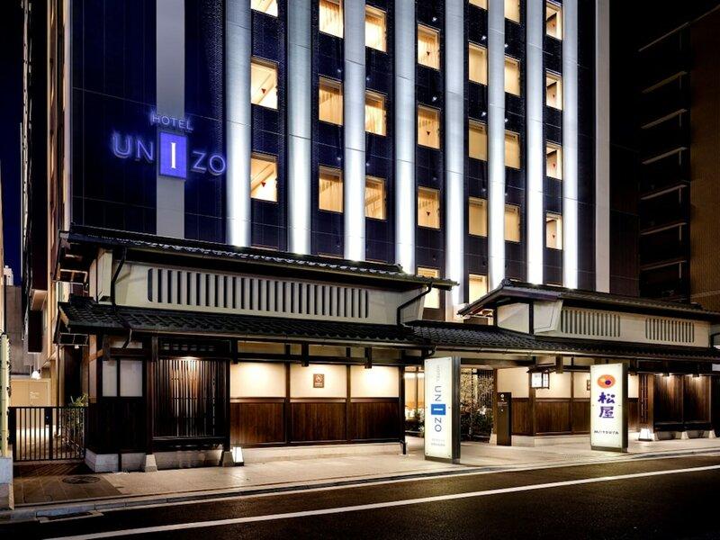 Hotel Unizo Kyoto Karasuma Oike