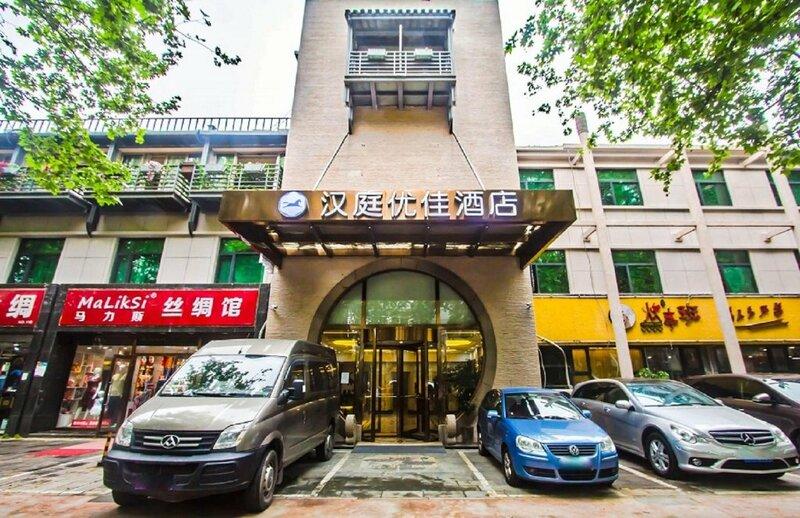Hanting Express Hangzhou West Lake Hu Bin