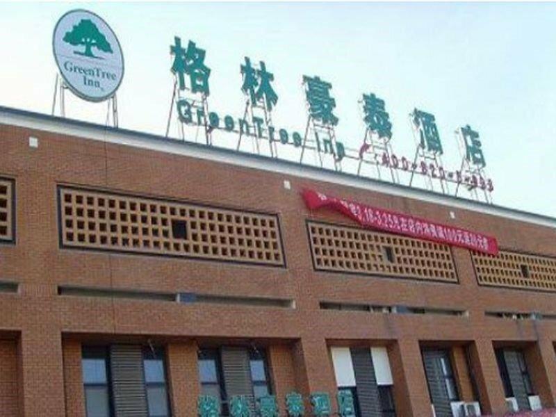 Greentree Inn Beijing Capital Airport
