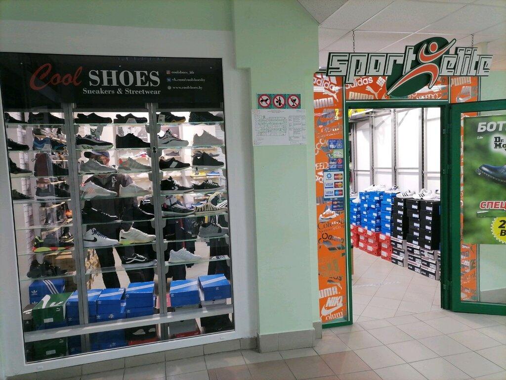 магазин обуви — Coolshoes — Брест, фото №1