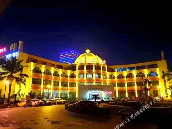 Yitao Garden Hotel