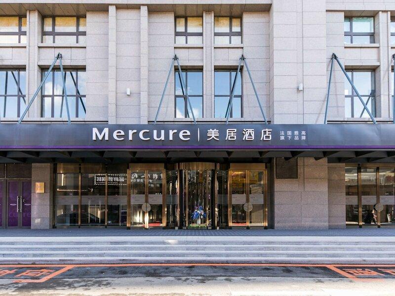 Mercure Changchun Downtown