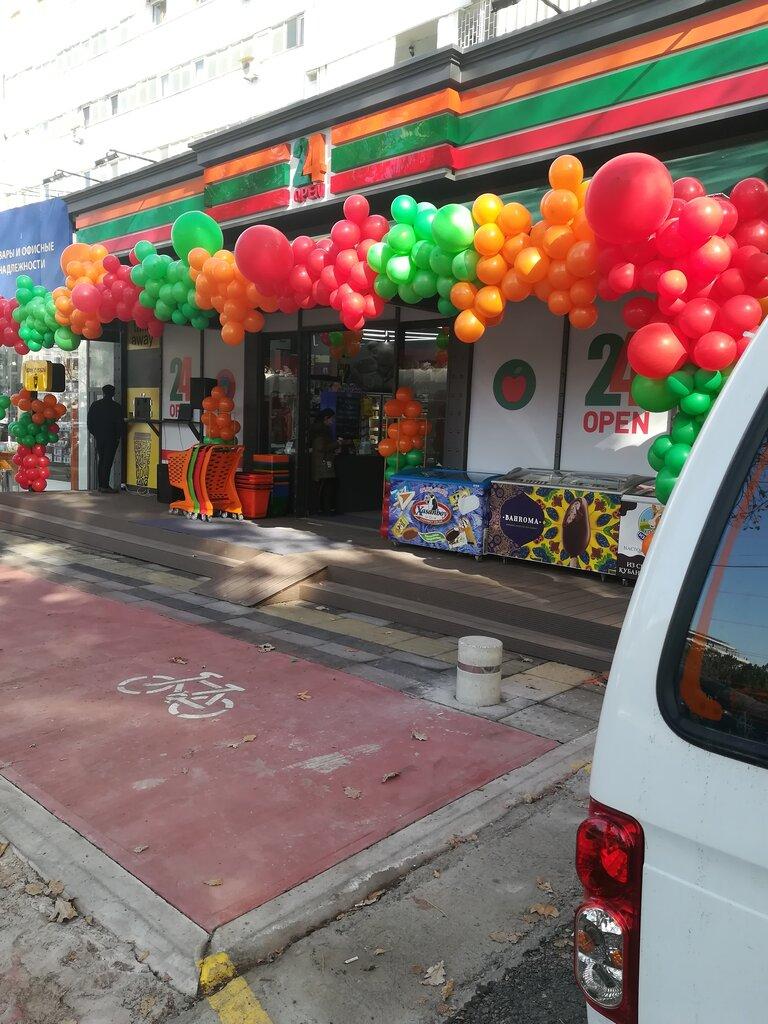 магазин продуктов — Open 24 — Ташкент, фото №2