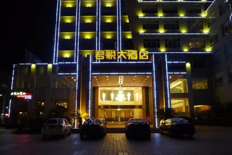 Zhaoqing Longzhu Hotel