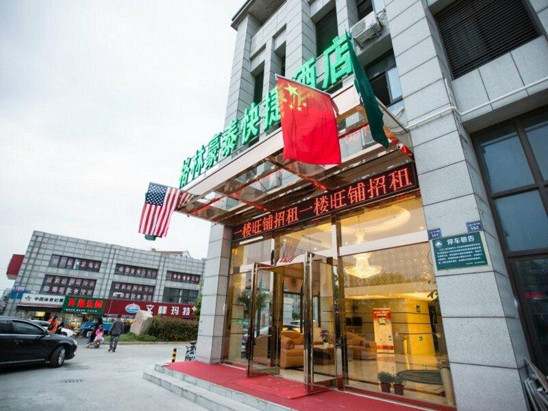 GreenTree Inn Nantong Huida Square Yuejiang Road Express Hotel