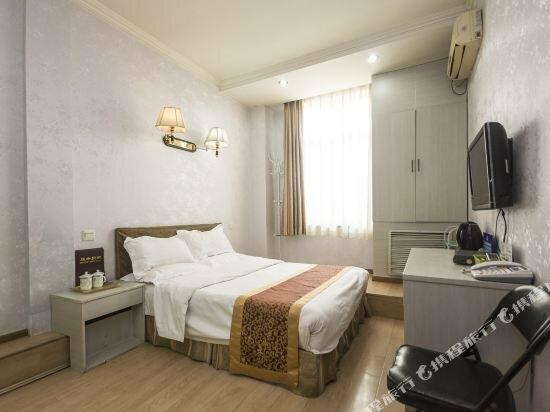 Beijing Haiyun Hotel