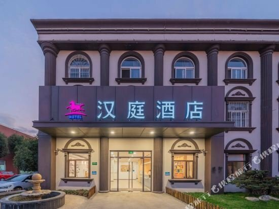 Hanting Express Shanghai South Railway Station Longwu Road