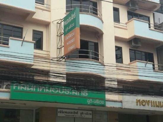 Thong Mansion