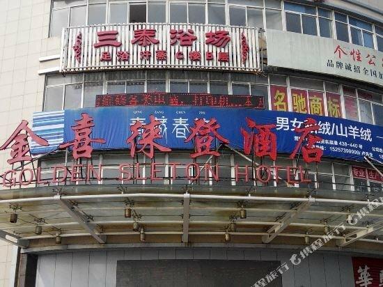 Jinxilaideng Hotel
