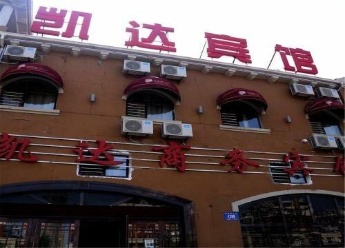Harbin Kaida Rongzhi Hotel