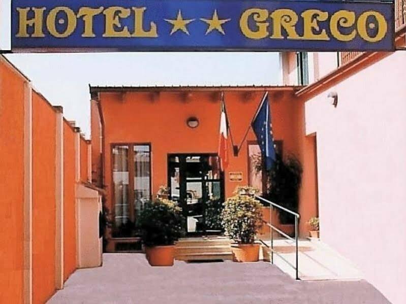 Hotel Greco