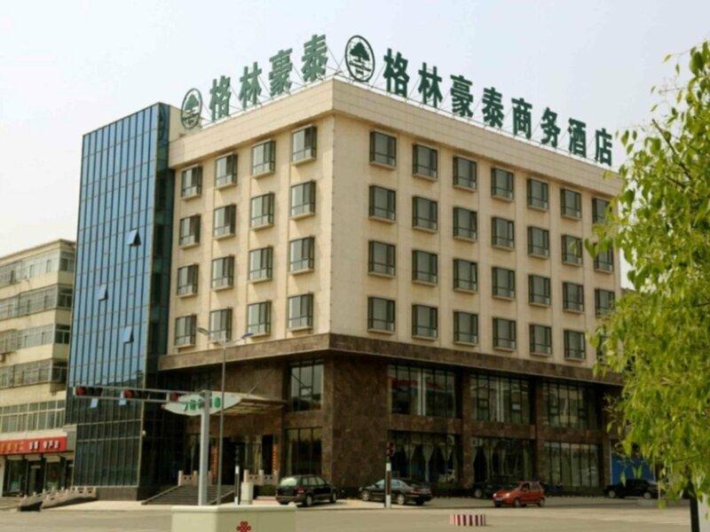 GreenTree Inn Jiangsu Wuxi Yixing Post Building Express Hotel