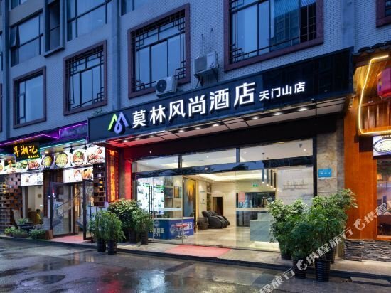 Molin Fengshang Hotel