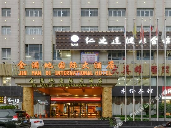 Jinmandi International Hotel