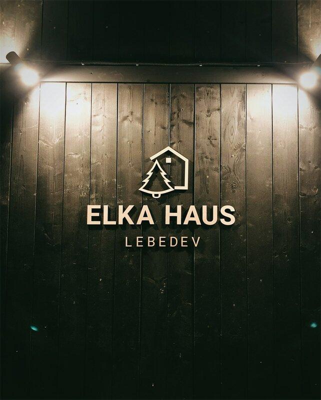Elka-haus