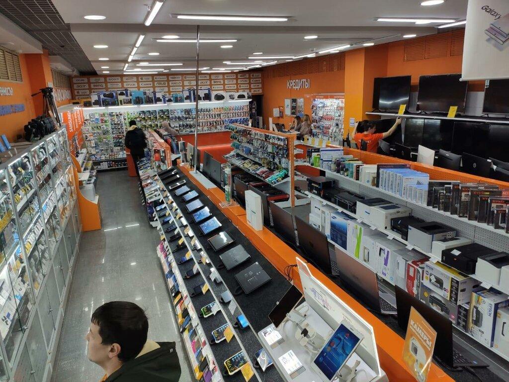 Какие Есть Магазины Электроники В Ульяновске