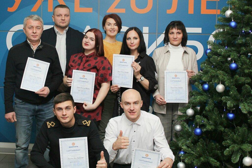 агентство недвижимости — Риэлтсеть — Мурманск, фото №2
