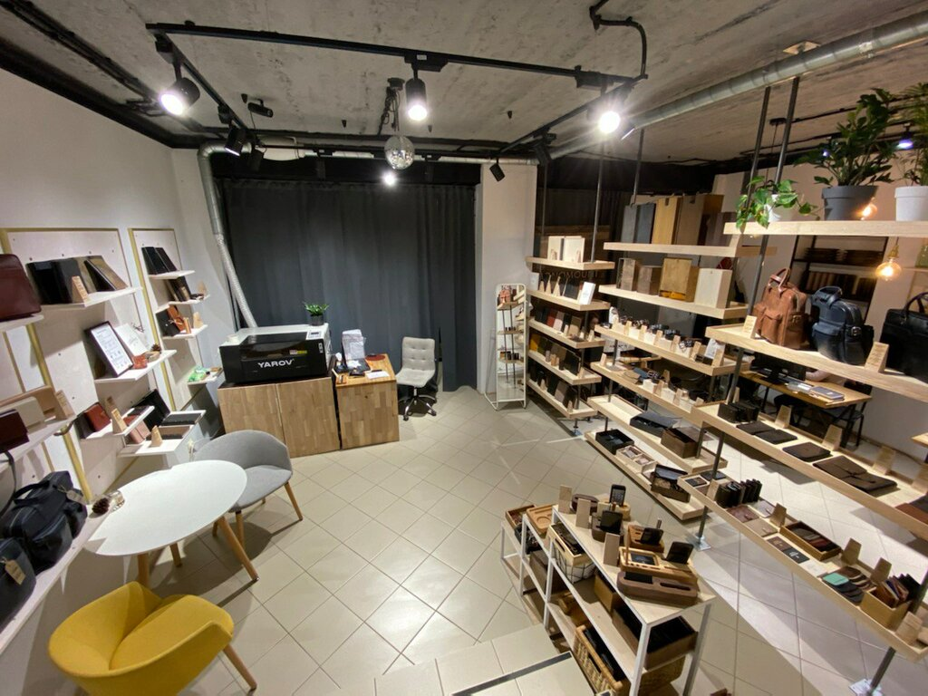 магазин подарков и сувениров — Monomount — Белгород, фото №1