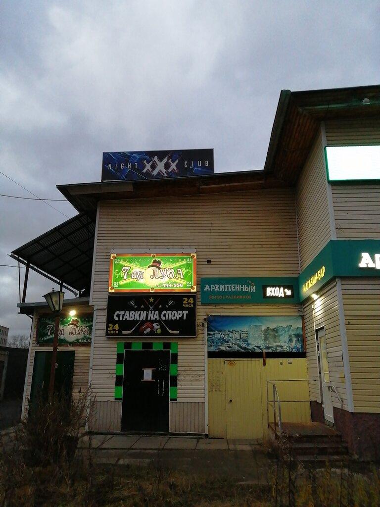 Клуб иксы адрес москва баскетбол клубы москвы