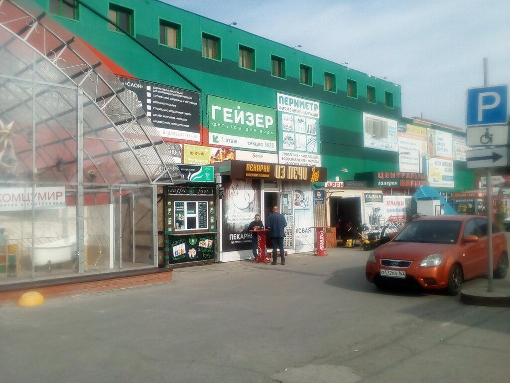 торговый центр — Арбуз — Тольятти, фото №2