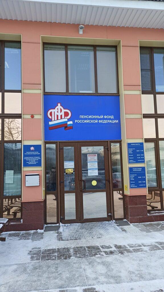 Личный кабинет в пенсионном фонде вологодской области как рассчитать свою пенсию 1966 года рождения