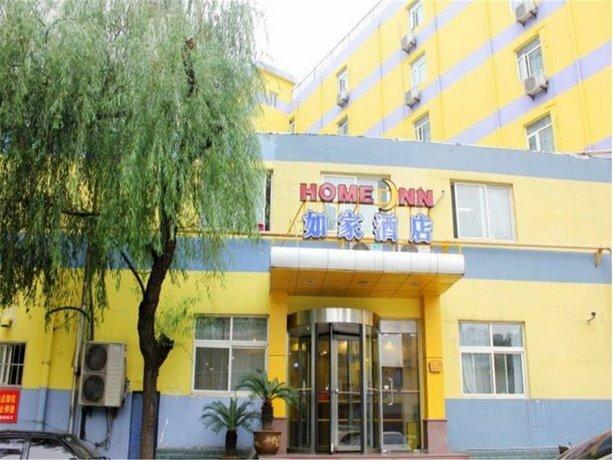Home Inn Ji'nan Beiyuan Street Lishan Road