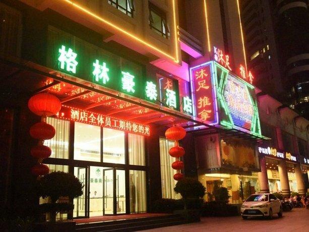 GreenTree Inn Shenzhen Shajing Town Citizen Square Commercial Hotel