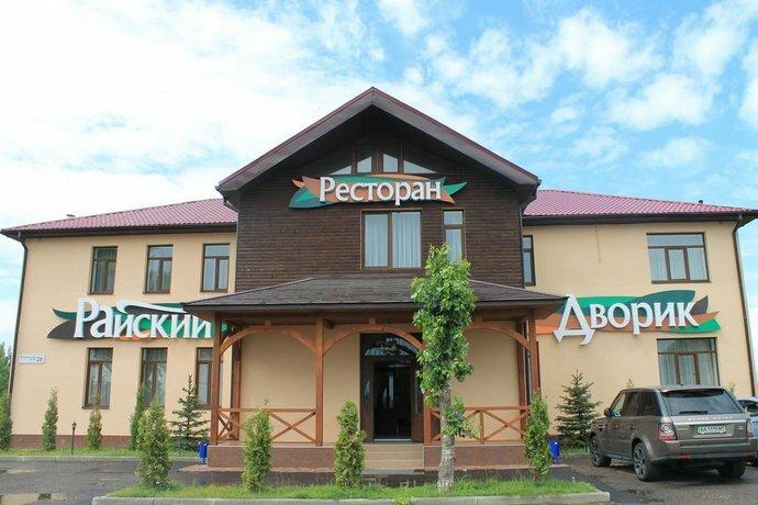 Ресторан Райский Дворик