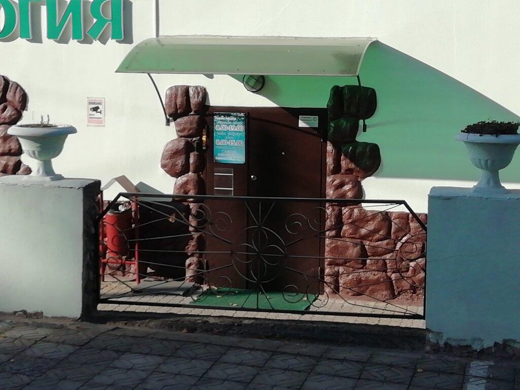 стоматологическая клиника — Центр Эстетической Стоматологии — Барановичи, фото №1