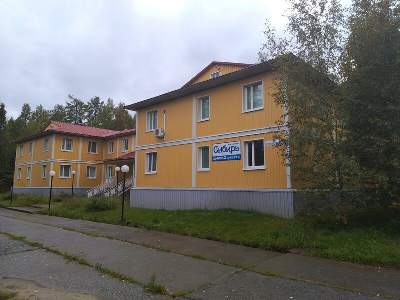 Сибирь-2