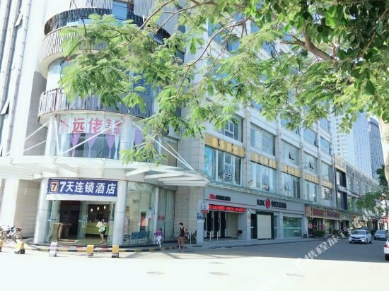 7 Days Inn Shenzhen Longgang Pinghu Huanan City Branch