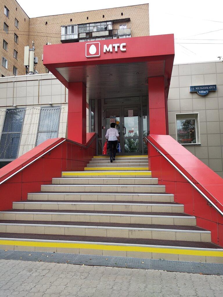 банк — МТС банк — Тюмень, фото №2