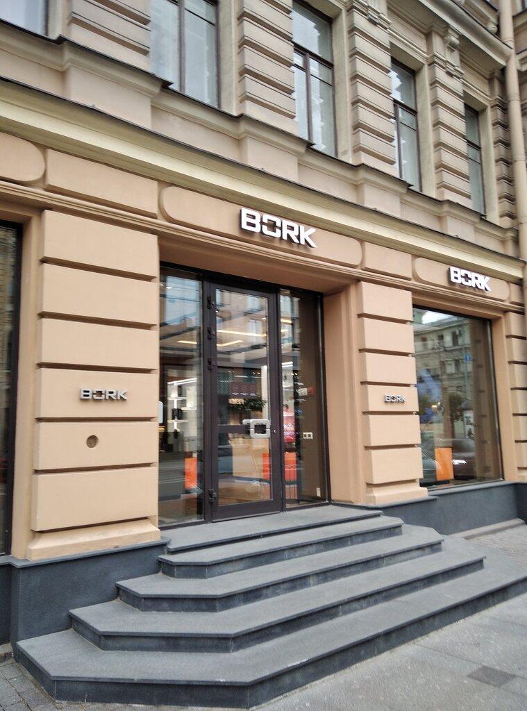 магазин бытовой техники — Bork — Санкт-Петербург, фото №1