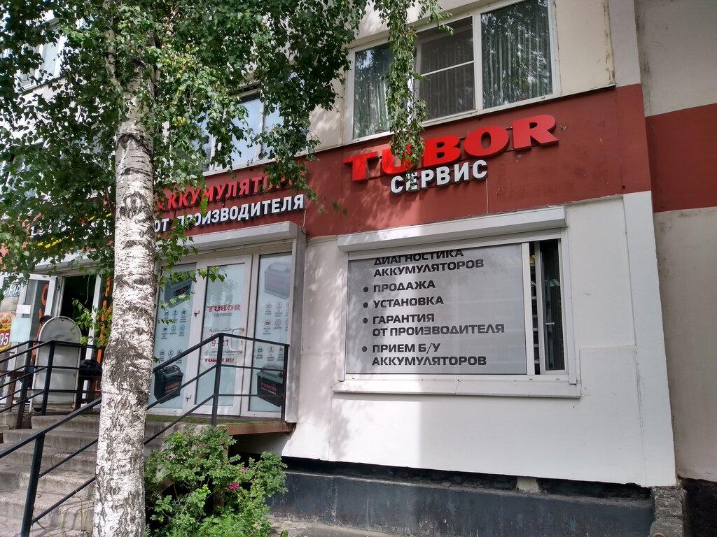 аккумуляторы и зарядные устройства — Tubor — Санкт-Петербург, фото №1