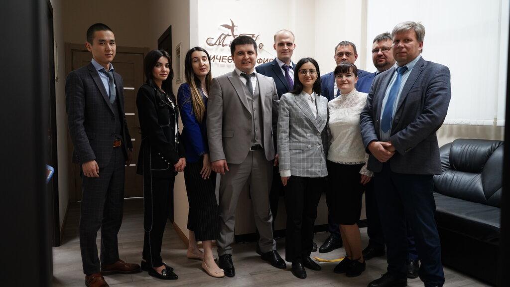 юридические услуги — Меджидов и Ко — Москва, фото №1