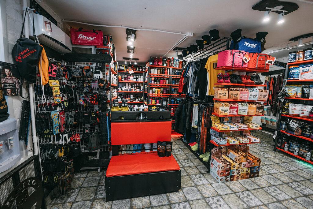 спортивное питание — Спорт аптечка — Пермь, фото №2