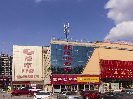 City 118 Laiyang Bus Station