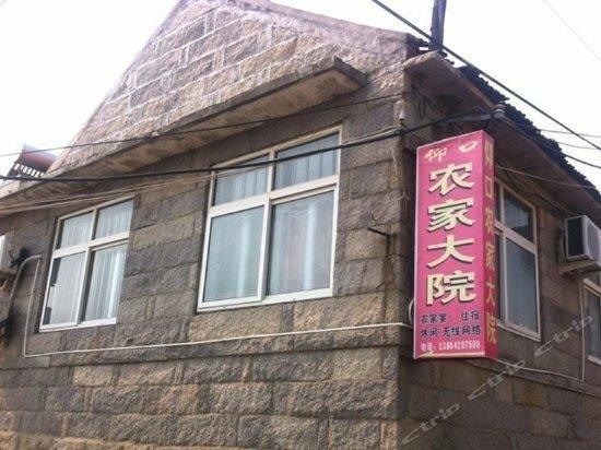 Qingdao Yangkou Farmhouse Inn