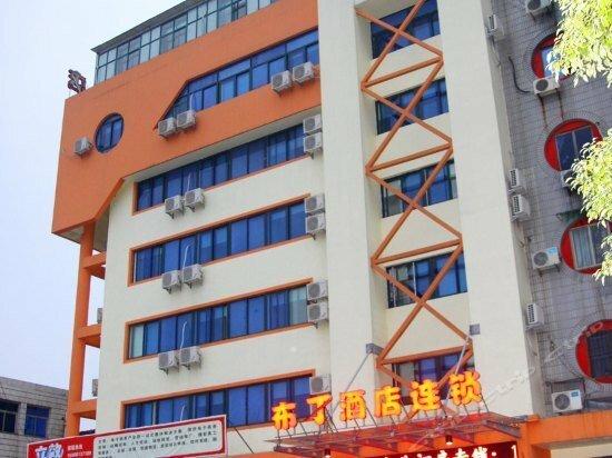 Pod Inn Hangzhou Xiaoshan Development Zone